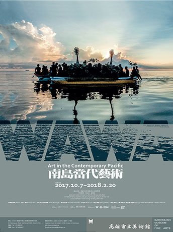 WAWA 南島當代藝術 Art in the Contemporary Pacific