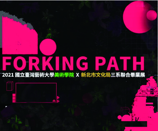 Forking Path